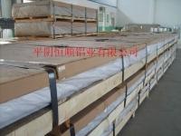 宽厚合金铝板5052,拉伸合金铝板,山东合金铝板,热轧拉伸合金铝板5083