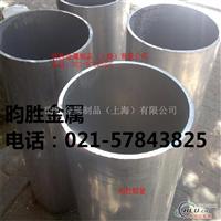 现货供应6082铝及铝合金6082铝管