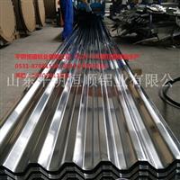 瓦楞铝板,瓦楞压型铝板,压型合金铝板,涂层瓦楞铝板,彩涂压型铝板