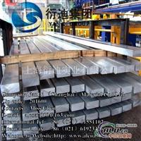2017高强度铝合金材料