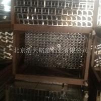 专业生产铝型材