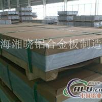 QC10铝板,12mm铝板材价格