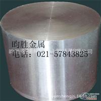 【机械、实业用铝】LY12铝圆片