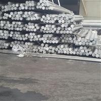 六角鋁棒   生產鋁棒
