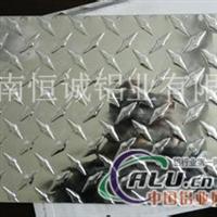 防滑板、花纹铝板、指针型花纹铝板