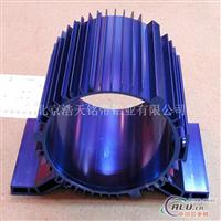铝合金电机壳  铝电机外壳