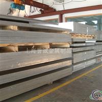 国标7A04T6铝板延伸率7A04用途