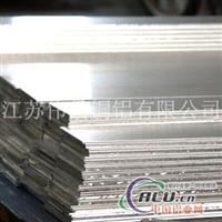 優質5251鋁合金板批發