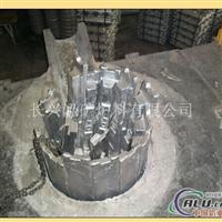 熔铝炉炉衬材料HKRL201