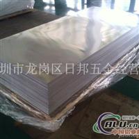 ADC12壓鑄<em>鋁錠</em>ADC12合金鋁板