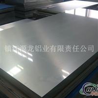反射器铝板 拉伸铝板