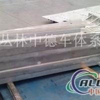 铝横梁+铝合金横梁+铝横梁加工
