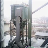 供應PPC969氣箱脈沖袋式除塵器