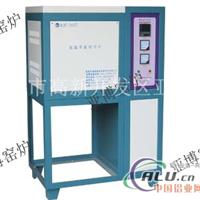供应1600度高温玻璃熔炼炉坩埚熔块炉