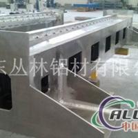 铝横梁+铝合金横梁+装备横梁