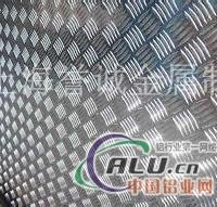 厂家2A12花纹铝板批发【铝业通】
