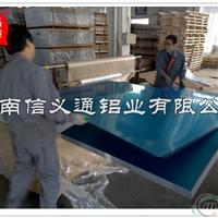 供应3mm铝板 北京铝板现货