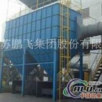 供应PPC966气箱脉冲袋收尘器