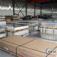 厂家合金铝板、铝卷、压型板花纹板