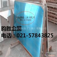 2A11t6铝合金板厂家直销