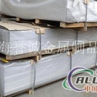 7075T651铝板指导价7075成分