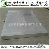 大小口径LY12铝棒7075铝合金棒