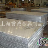 LC9T6质料称谓 LC9含铜量简介