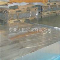 拉伸2014T4铝板 2014T4铝板成分