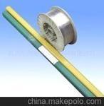 磷铜焊条 磷铜焊丝 磷铜钎料