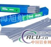 L109纯铝焊条E1100铝焊条
