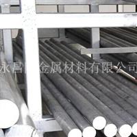 3002铝合金棒3003铝合金棒提供
