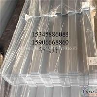 30033004材质奔驰740型铝板
