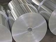 忠发铝业瓶盖用铝带 3.0铝带