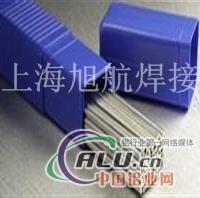 Alloy5356铝合金焊条