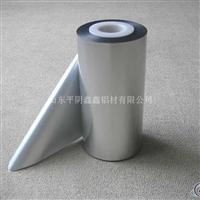 0.04mm家用铝箔 8011铝箔