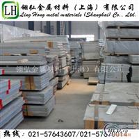 LC4铝合金材料 薄壁铝合金