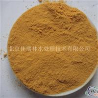 供应聚合硫酸铁
