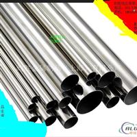 【厂家大量批发零售】6061铝管   6061铝管订做