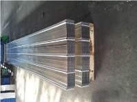 供应压型铝板1060,彩色瓦楞