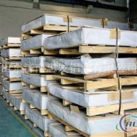 硬质铝合金板.中国铝业网