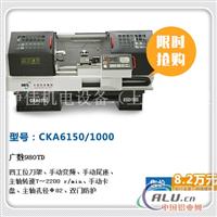 大連機床廠 CKa6180a 數控車床