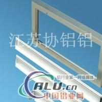 led光伏边框铝型材