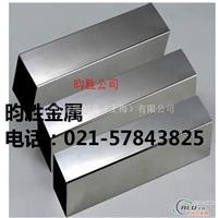 张家港2A12铝方管报价   国标2A12铝型材
