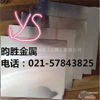 2A04铝板化学成分+2A04铝板厂家