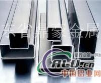 3105铝合金方管3103铝合金方管