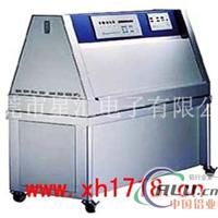 QUV紫外耐候试验箱厂家