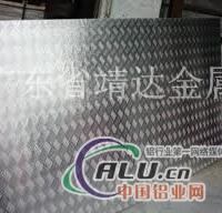 国标环保耐腐蚀6061防滑铝板