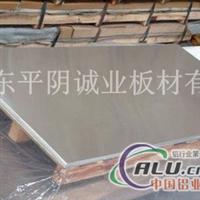 加工定做山东优良铝单板
