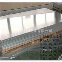 7075氧化铝薄板
