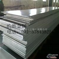 昀胜铝业A5083进口铝板A5083超厚铝板